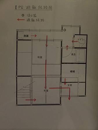 1DSCF9506.JPG