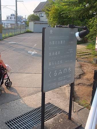 7DSCF2266