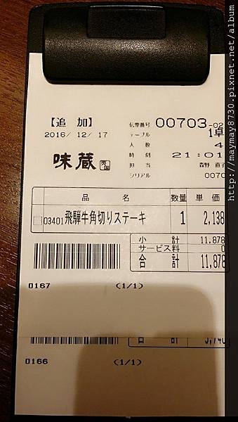 MYXJ_20161217212758_fast.jpg-515467825