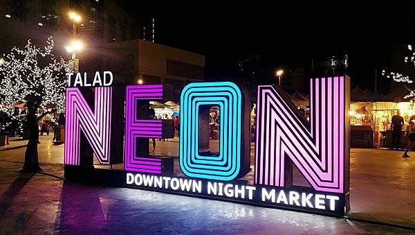 「霓虹夜市 Neon Night Market」的圖片搜尋結果