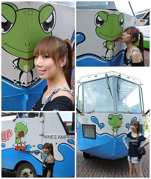 蛙蛙船(MAY).jpg