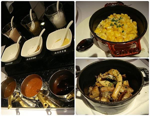 168-邊菜&沾醬.jpg