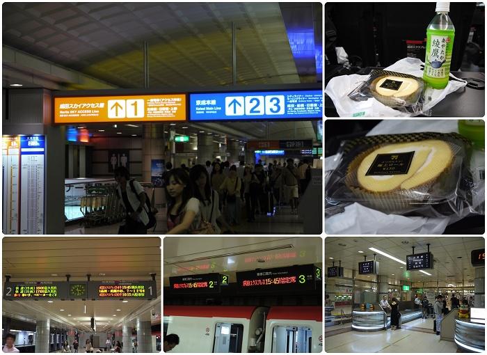 NEX-到機場.jpg