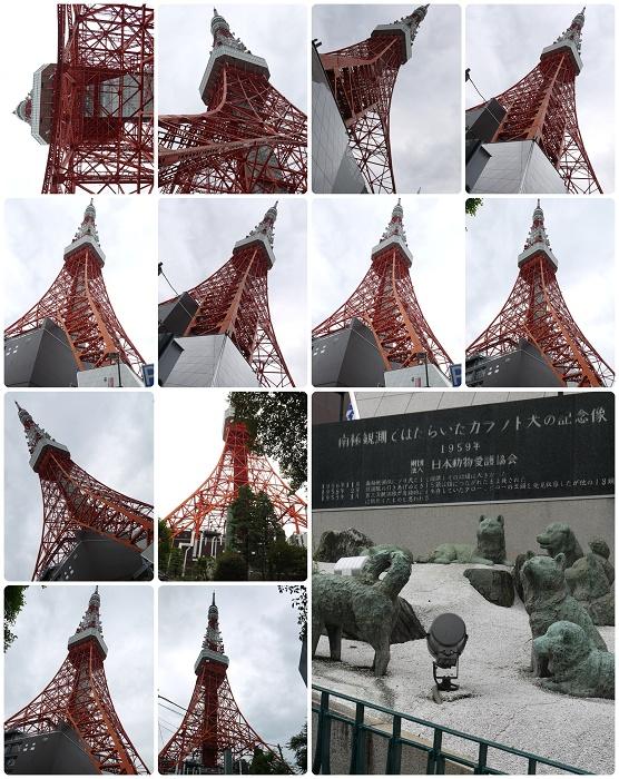 Tokyo Tower -2.jpg