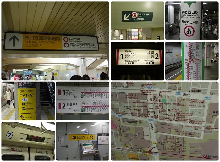 新宿-築地.jpg