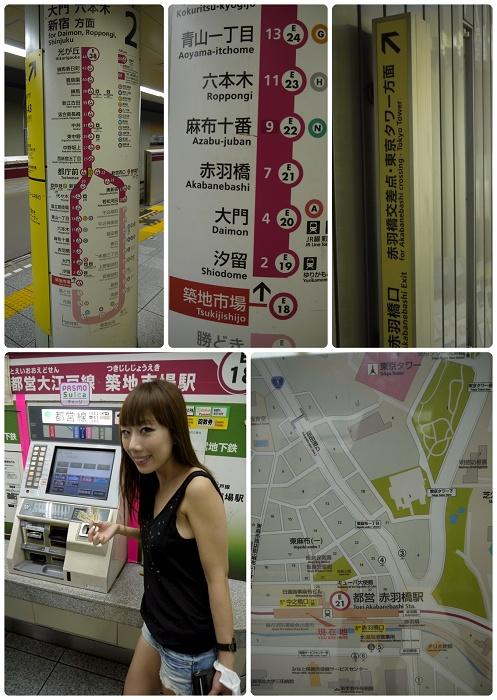 築地-東京鐵塔.jpg