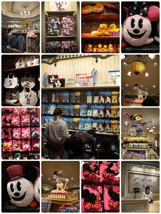 World Bazaar-禮品屋2.jpg