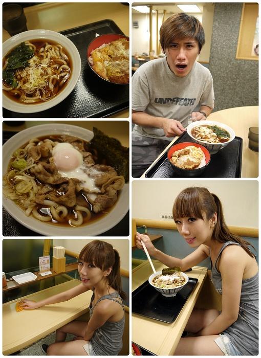 名代富士烏龍麵(食物).jpg