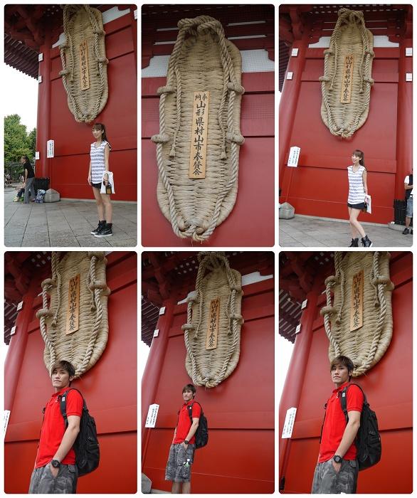 淺草寺-草鞋.jpg