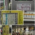 新宿-淺草寺.jpg