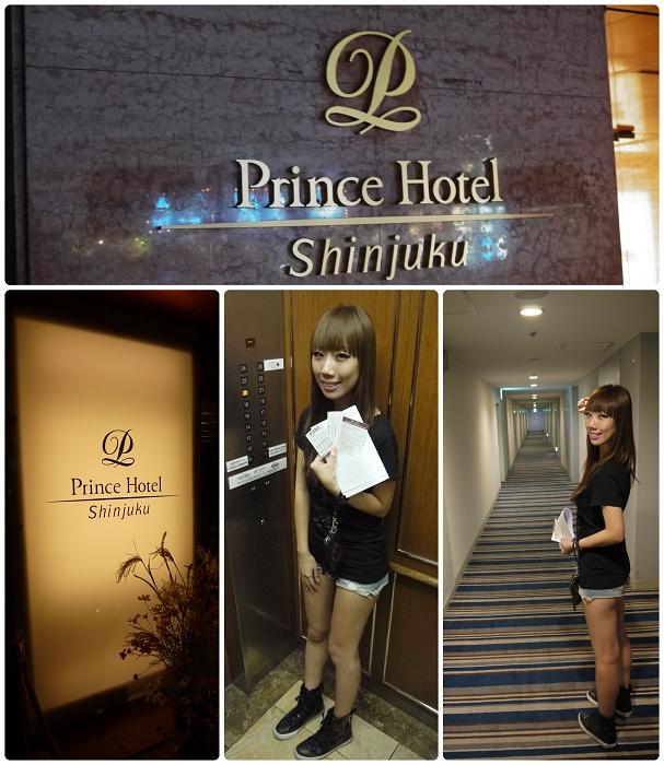 Prince Hotel-外.jpg