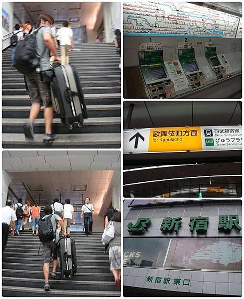 新宿車站-東口.jpg