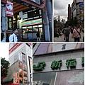 新宿-路口.jpg