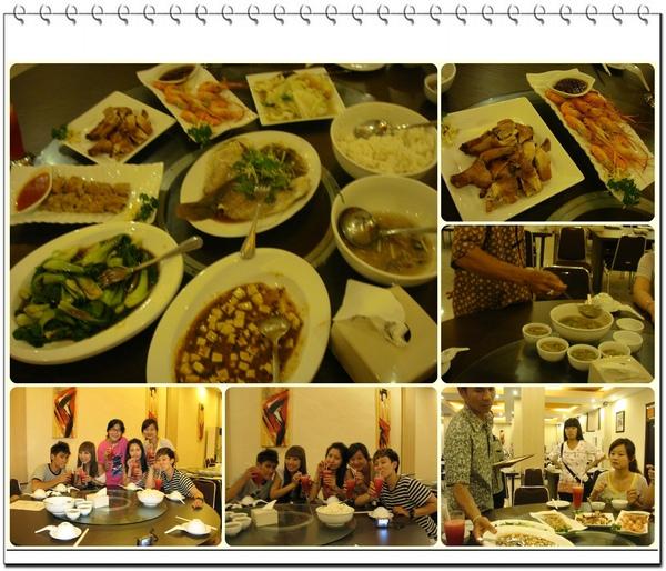 KAKA中式料理餐廳(一).jpg