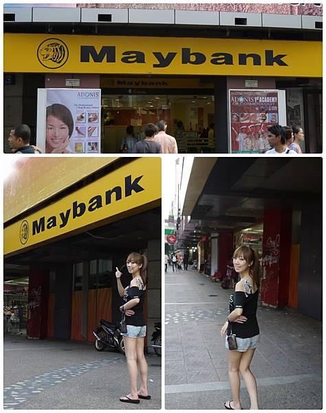 MAY的銀行喔~.jpg