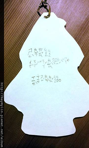 C360_2011-12-31-17-45-21.jpg