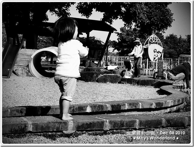 C360_2010-12-09 13-43-33