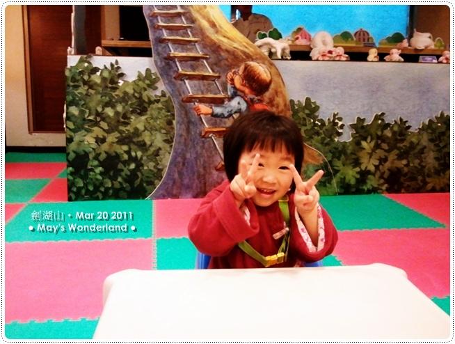 C360_2011-03-20 09-57-14.jpg