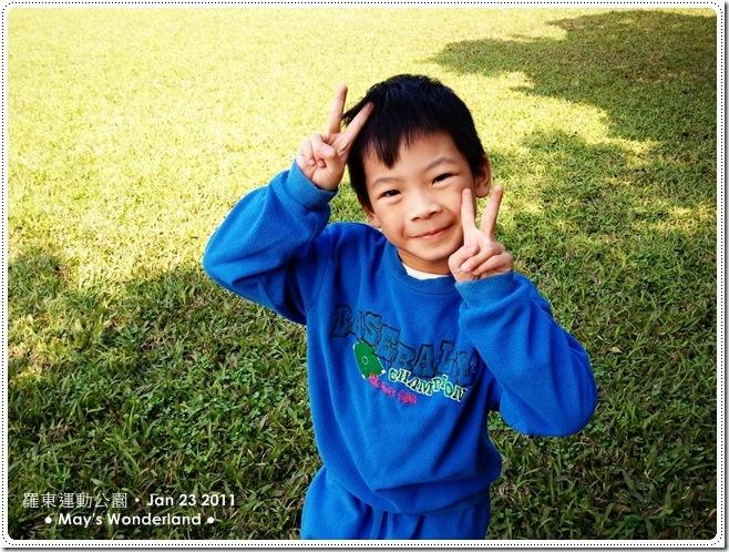 C360_2011-01-23 12-39-33