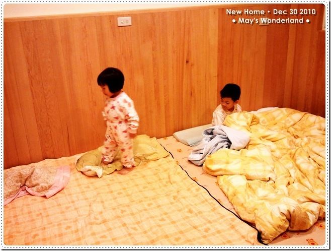 C360_2010-12-30 23-10-04