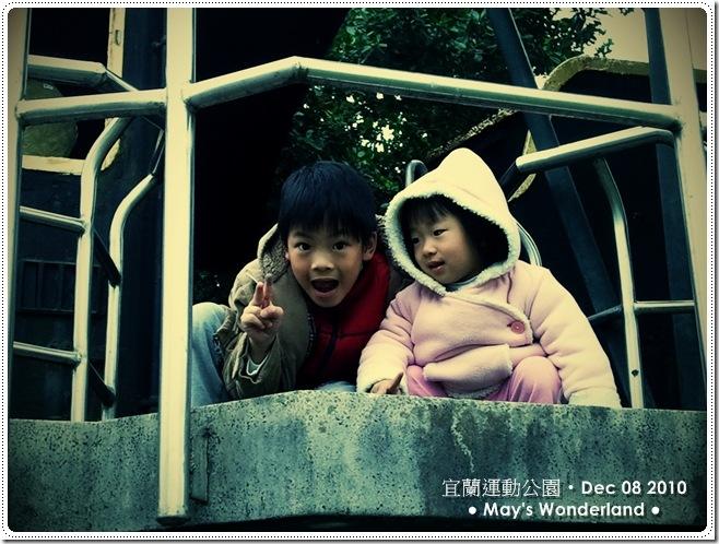 C360_2010-12-08 16-10-27