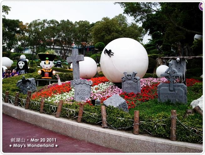 C360_2011-03-20 15-43-42.jpg