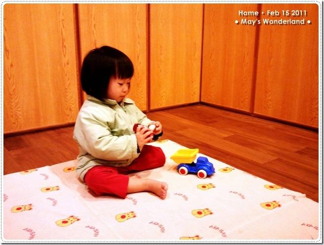C360_2011-02-15 20-05-07