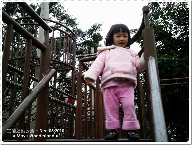 C360_2010-12-08 16-27-45
