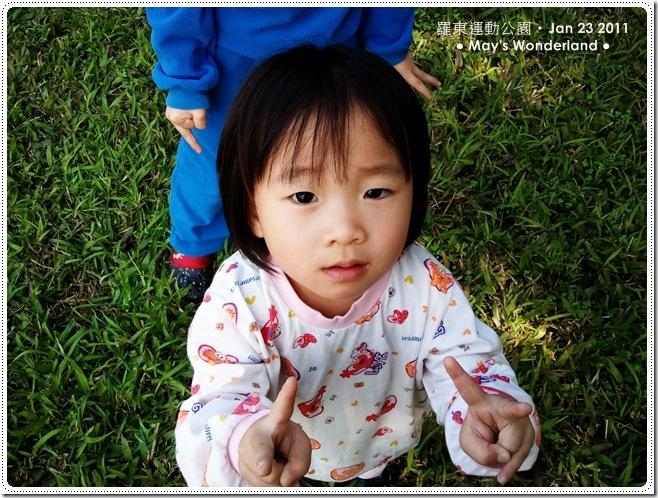 C360_2011-01-23 12-39-51