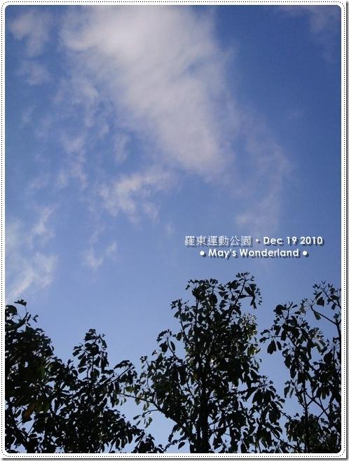 C360_2010-12-19 13-26-37