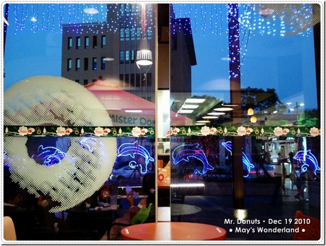 C360_2010-12-19 17-24-24