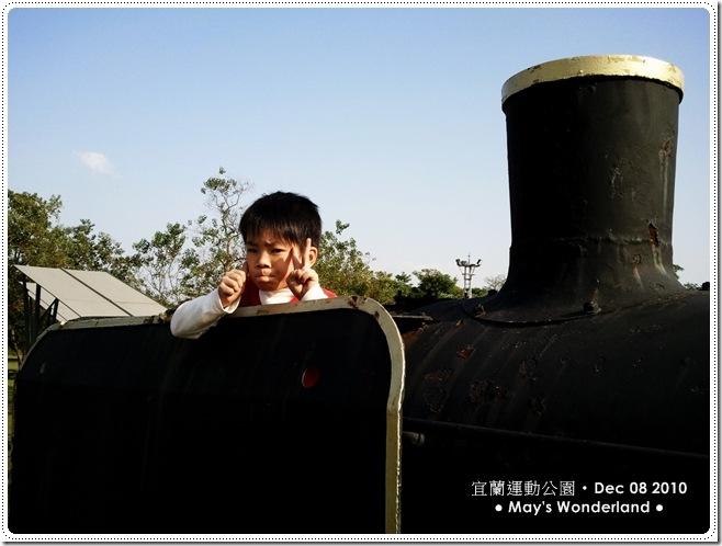 C360_2010-12-09 14-16-14