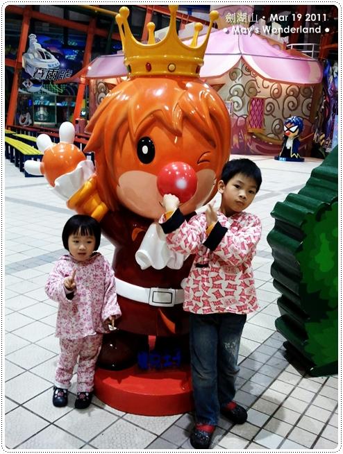 C360_2011-03-19 19-44-45.jpg