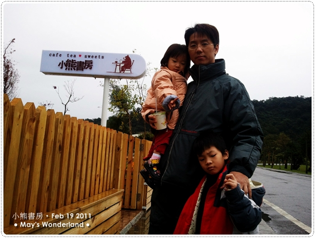 C360_2011-02-19 12-10-17.jpg