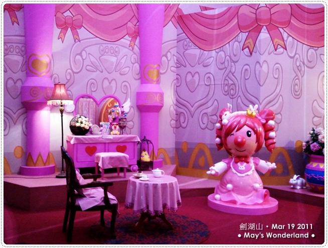 C360_2011-03-19 19-38-54.jpg