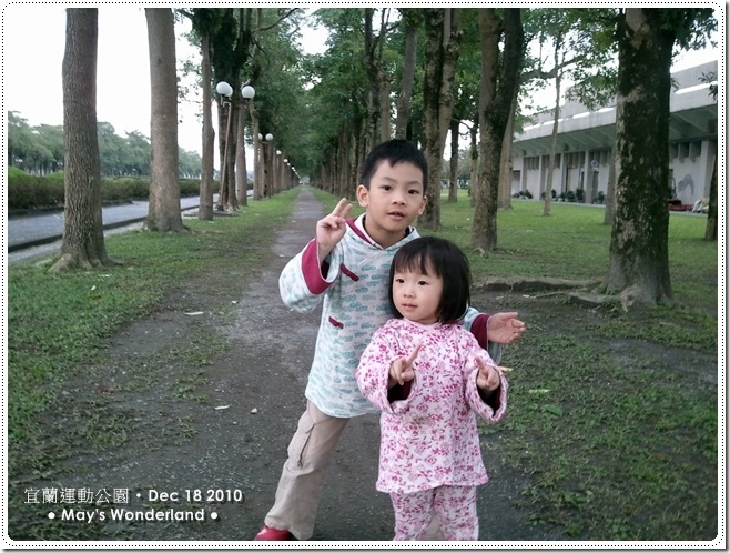 C360_2010-12-18 16-41-52