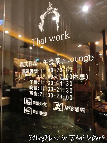 thaiwork40