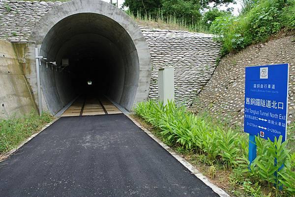 銅鑼舊隧道