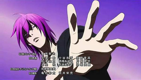 紫原(1)
