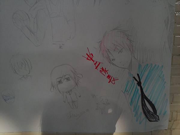 畫 - (1)