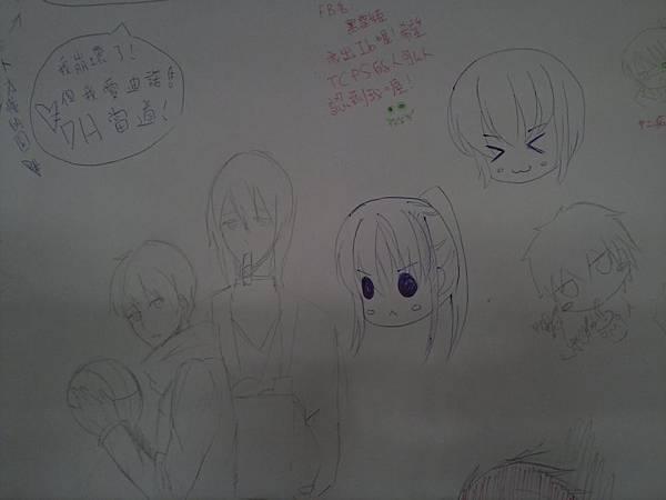 畫 - (2)