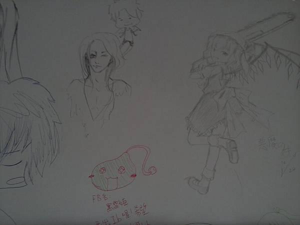 畫 - (3)