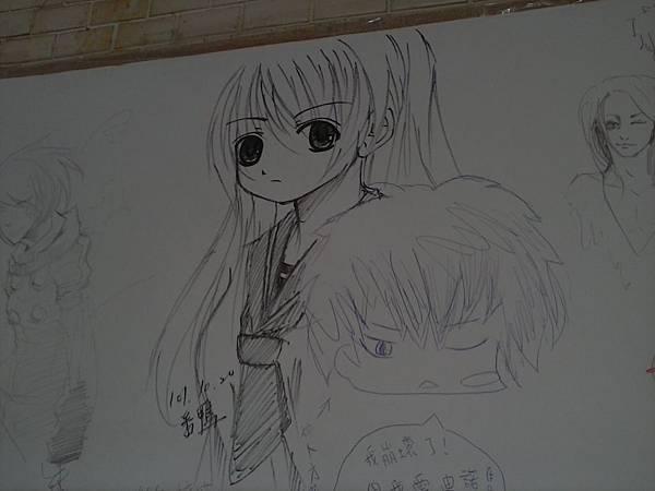畫 - (4)