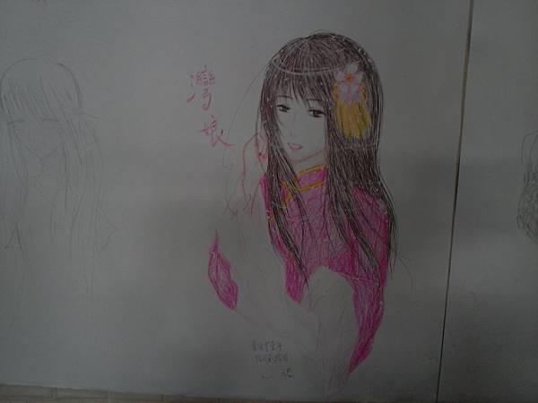 畫 - (6)