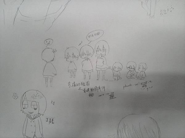 畫 - (8)