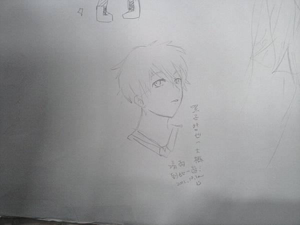 畫 - (9)