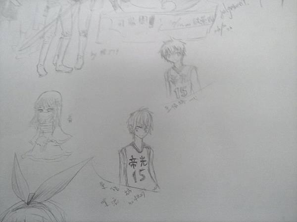 畫 - (11)