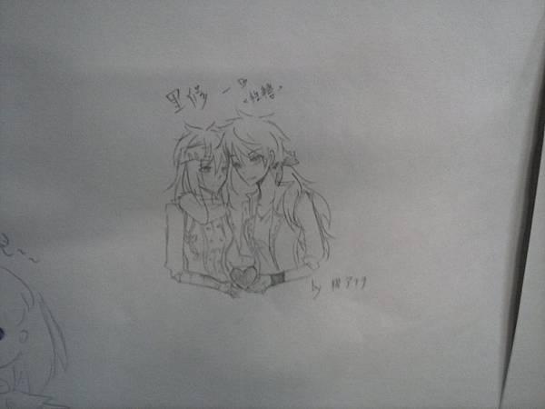 畫 - (15)