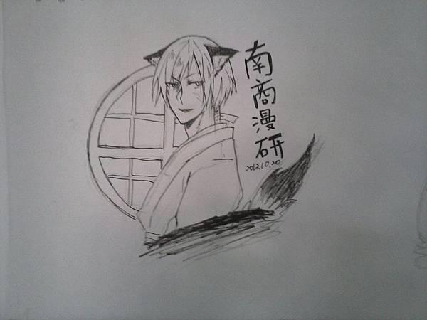 畫 - (17)