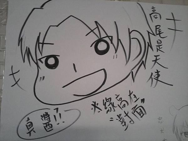 畫 - (19)